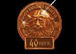 Pogostan Hiihto 40 logo